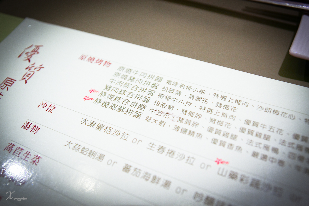 20120227-IMG_0235.jpg