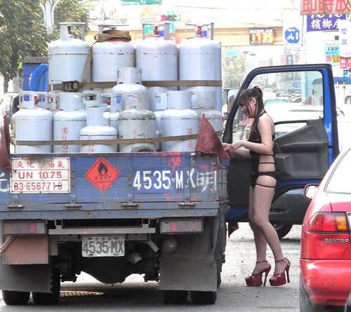 Hsinchu Betel Nut Girl