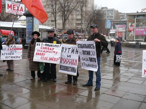 Сексрабыни россии