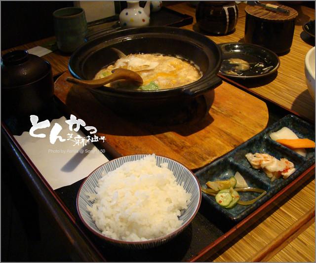 芝麻柚子_09