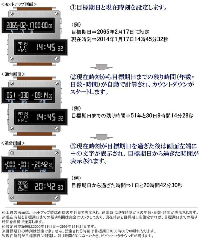 5_new