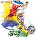 worldcupillo-rgb by gabi campanario