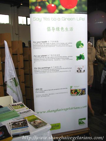 eco design fair 2012 0