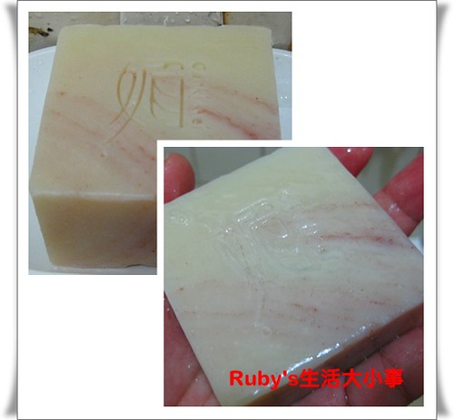 元氣堂珍珠潔顏皂 (12)