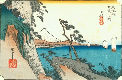 東海道五十三次 - 17 yui 由井.jpg