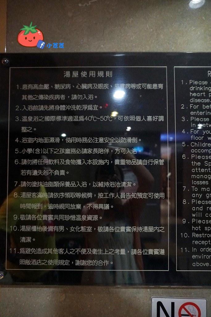 北投泡湯推薦 春天酒店 秋蟹