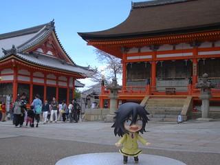 Rage at Kiyomizu Dera