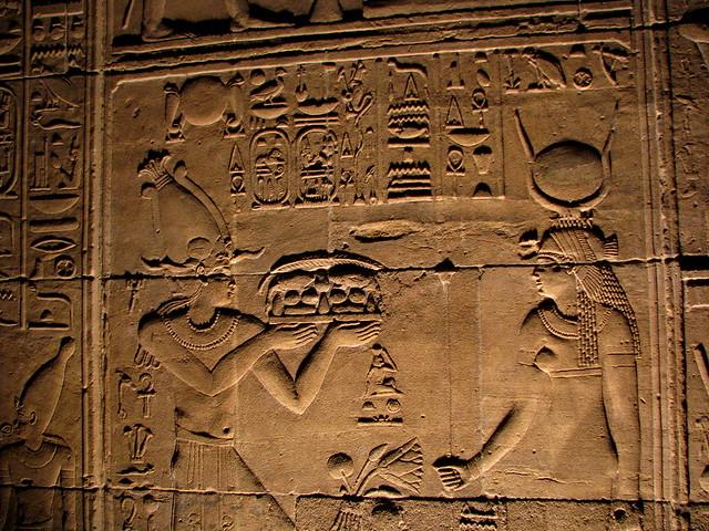 IMG_4493PMR Aswan Philae Temple