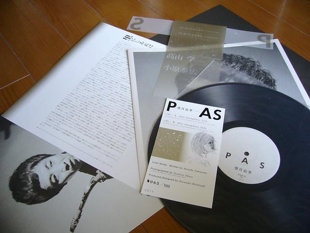 PAS-1