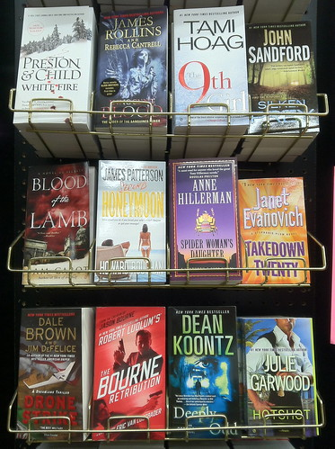 blood of the lamb paperback -- first sighting