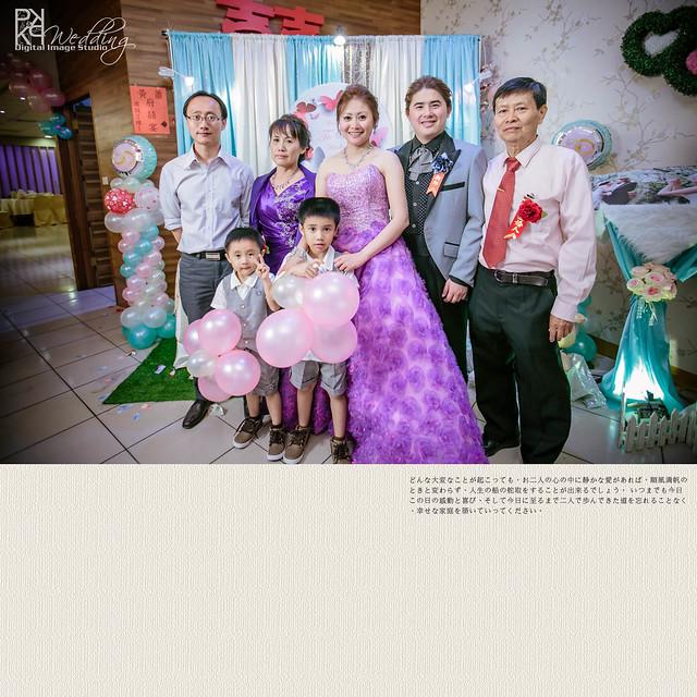 20140525PO-135