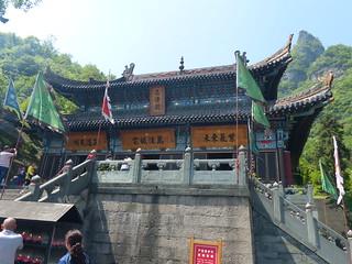 China13-II 049