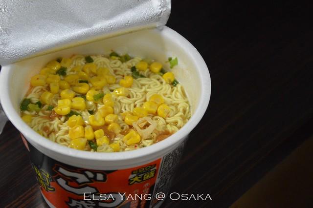 大阪osaka超市096