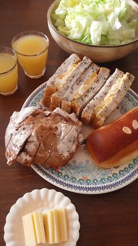 えのパン by nekotano