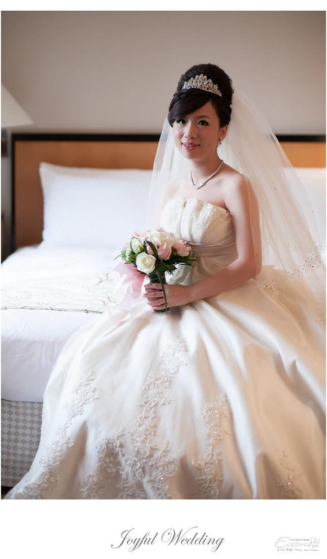雅琪&孟傑  婚禮紀錄_0087