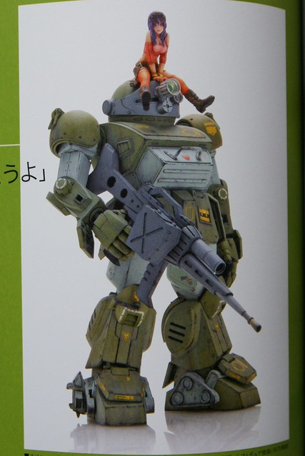 Armored Trooper VOTOMS Master Book - SCOPEDOG 21C - 8