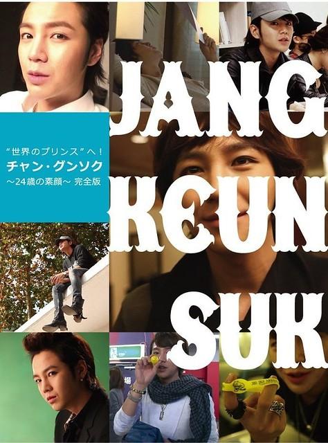 DVD_03
