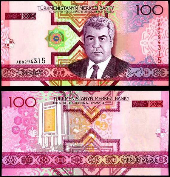 100 Manat Turkménsko 2005, Pick 18