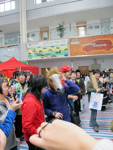 阿尔法水王之第七届南京纯洁同人会报道-星宫动漫