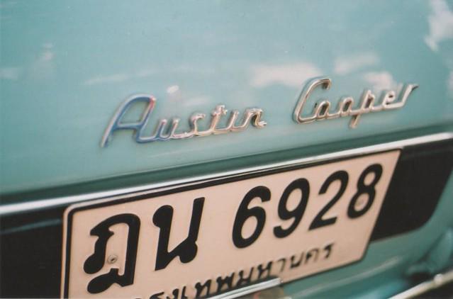 Header of Austin Cooper
