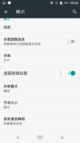 Screenshot_20160929-050512