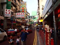 Battery street (Hong Kong 2010)
