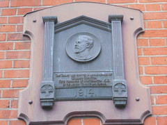 Photo of William Compton black plaque