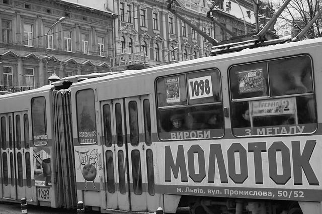 Львів / Україна