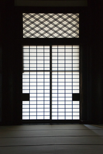 Nishihonganji Paper Window