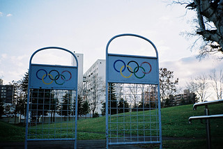 The Olympic Village.