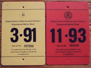 SOUTH AUSTRALIA, DEPT. of MARINE and HARBOR 1991, 1993 ---BOAT LICENSE PLATES