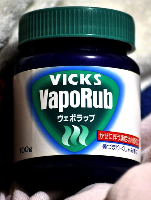 vaporub machine