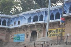 Tulsi Ghat