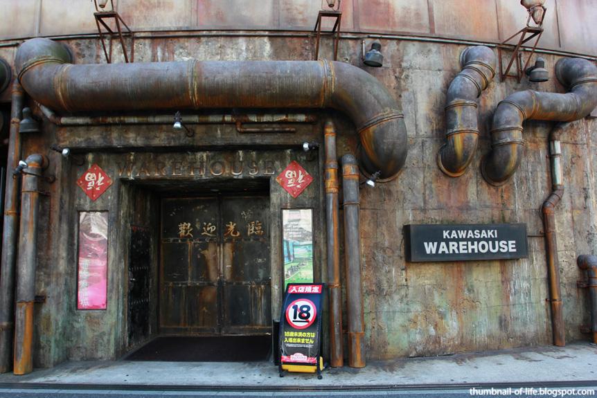 Thumbnail of Life: Kawasaki Digital Kowloon Walled City