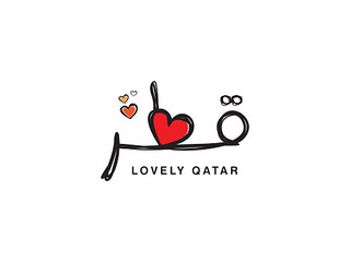 Visual identity 'Qatar' قطر (arabic calligraphy)