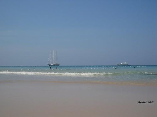 surim beach