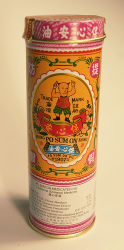 Po Sum On Oil