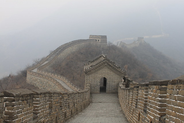 長城 - The Mutianyu Great Wall - Beijing, China