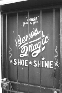 shoe*shine