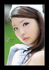 Valene Chai