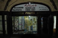 Egypt10_0834