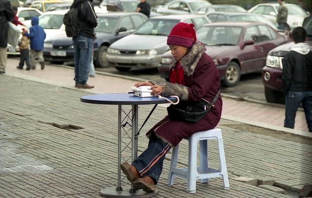 Mongolian Telephone Operator