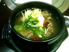 Galbi Tang - Short Rib Soup