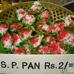Sweet Pan on the Streets - Mumbai, India Pan on the Streets - Mumbai, India