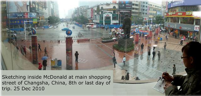 Changsha_TIA
