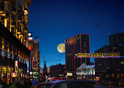 Downtown Moscow // В центре Москвы
