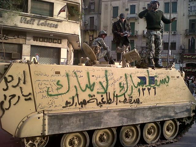 Down wt Mobarak