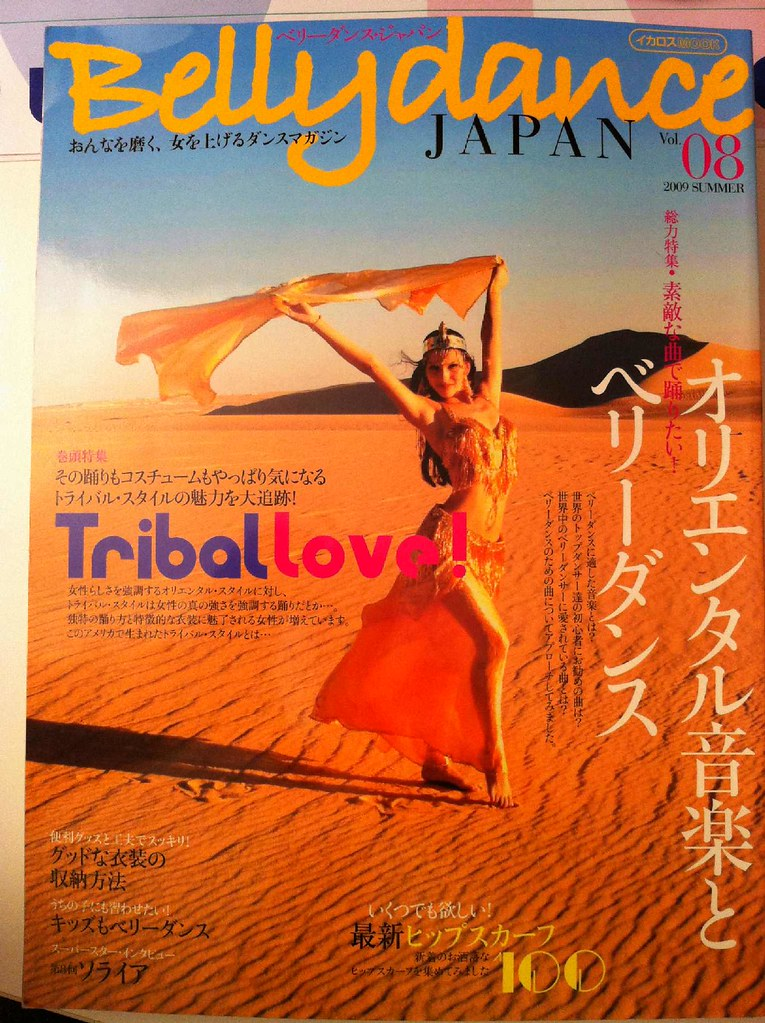 Bellydance Japan Vol 8 summer 2009 cover
