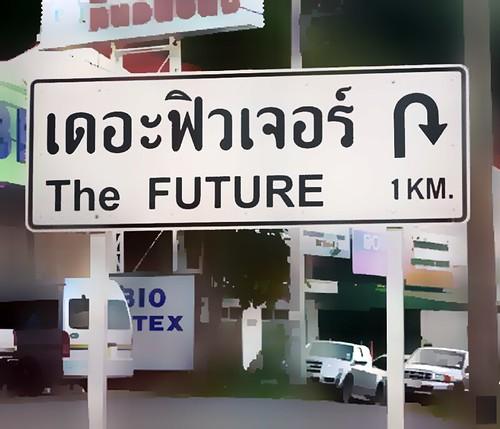 future in reverse