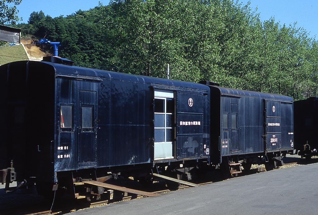 trains_0097